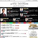 『幻冬舎WEBサイトに弊社代表のコラムが連載スタートしました!』の画像