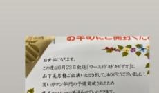 【乃木坂46】山下美月、予選突破していた!!!!!!!!!