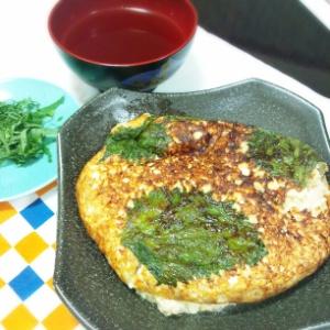 長芋と豆腐のフワフワ焼き