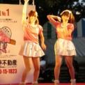 第15回湘南台ファンタジア2013 その74 (バクステ外神田一丁目の12)