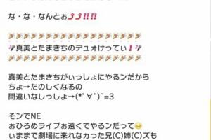 【ミリシタ】明日15時からイベント『プラチナスターシアター~ジャングル☆ パーティー~』開催!