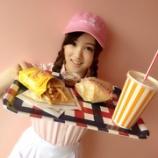 『【乃木坂46】星野みなみ『食べなさい・・・』』の画像