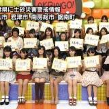 AKB48ドラフト候補者の憧れのメンバー、指原莉乃の名を挙げたのは?【AKBINGO!】