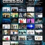 『 MiMiNOKOROCK FES JAPAN in 大阪 2020 出演決定!』の画像