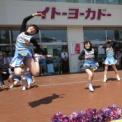 2014年 第11回大船まつり その53(イトーヨーカドー前/鎌倉女子大学チアリーダー部LOVERS)の10
