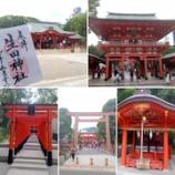 『【御朱印巡り033】兵庫県神戸市生田神社』の画像