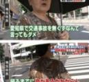 妻と子を乗っけ飲酒運転した26歳バイトの車カス、自転車大学生を轢き意識不明の重体にする 名古屋
