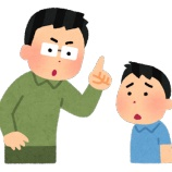 『子育てには父性が大事?!』の画像