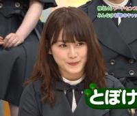 【欅坂46】みんな欅ちゃんが載ってる女性誌を買う時はどんな顔してる?