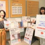 『\ぜひお立ち寄りください/関市立図書館の「セキビズコーナー」がパワーアップ!』の画像
