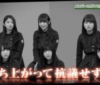 【欅坂46】改めて今までのリアクションまとめたの見ると酷いな!?【欅って、書けない?】