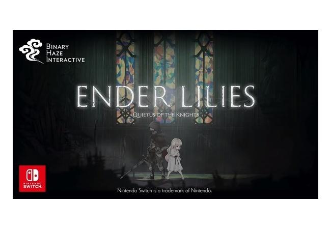 【感想】エンダーリリィズがとても良いゲームだった件【ENDER LILIES】