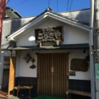 『おいしい魚 下田 ごろさやで志太泉』の画像