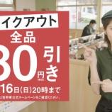 『【乃木坂46】若月佑美、大ニュースキタ━━━━(゚∀゚)━━━━!!!』の画像