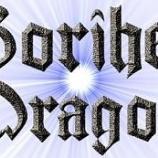 『FX動画「ボリ平ドラゴン式」英語バージョン完成♪』の画像