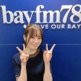 『【乃木坂46】『金つぶ』MC卒業の山崎怜奈さん、泣かせる演出されるも本人はカラッとしててワロタwwwwww』の画像