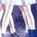 『【乃木坂46】滴ってる・・・美しい・・・』の画像