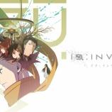 『【アニメ】ID:INVADED イド:インヴェイデッド(2020)』の画像