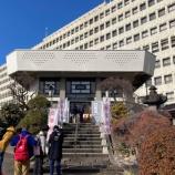 『【高田馬場】初詣!』の画像