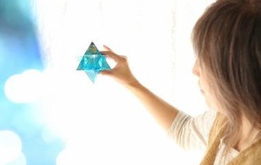 『大きな日輪より』の画像