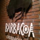 『シェラスコ・バーベキューで肉祭り@バルバッコア・グリル 梅田店 (ハービスエント)』の画像