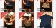 【朗報】メルカリ民、服を売るために出品者自ら着用モデルになる
