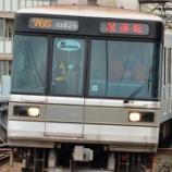 『ひっそり引退した東京メトロ03系』の画像