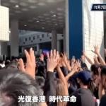 【動画】香港、大学卒業式で中国国歌が流れるとみんなで「香港に栄光あれ」を大合唱! [海外]