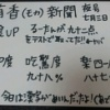 「この漢字読める?ゆいはんは読めなかったけど総監督のバトン大丈夫?」→たかみなの回答