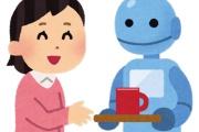 人間型の知的なロボットを作ろう!~大阪大学 知能ロボット学研究室の紹介~
