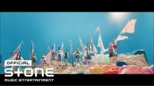 IZ*ONE「FIESTA」MV公開