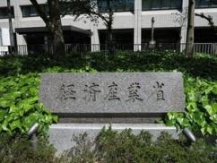 【悲報】日本政府、フッ化水素の韓国輸出を再開・・・・・・・・