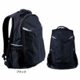 『六本木中学校さんのスクールバッグ(リュックタイプ)入荷致しました。』の画像