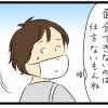 父ちゃんの入院(後編)