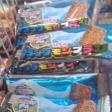 『サミット戸田公園駅店に竹下のブラックモンブラン発見!』の画像