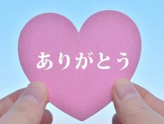 山田宏、松川るい等自民党議員「Dappiさんありがとう🤗」大量の引用RTをしていた