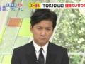 【悲報】国分太一がビビットで謝罪!!