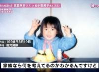 【HKT48】宮脇咲良のおばあちゃん56歳…