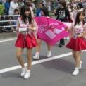 2016年横浜開港記念みなと祭国際仮装行列第64回ザよこはまパレード その47(ヨコハマカワイイパレード/川崎純情小町)