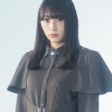 『【欅坂46】文春砲!!!『いじめファイブ』の影・・・次は渡辺梨加に卒業の可能性が・・・』の画像