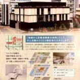 『戸田中央総合病院に「放射線治療」と「緩和ケア」を集約した新館(E館)が3月オープン。「地域がん診療連携拠点病院」としてがん治療のさらなる機能強化が期待されます!』の画像
