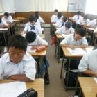 『朝学2日目 2』の画像