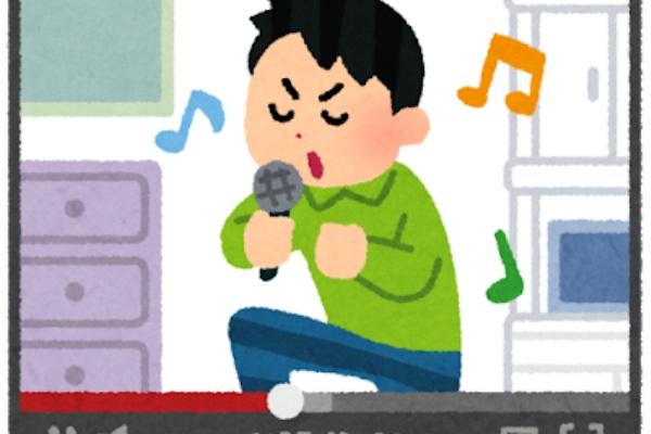 救える 歌 に が で じ ある 命