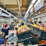 『【香港最新情報】「パークンとウェルカムが社会還元」』の画像
