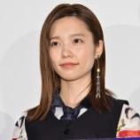 『文春砲!!!元AKB48ぱるること島崎遥香、人気俳優 林遣都との同棲熱愛が発覚!!!!!!』の画像