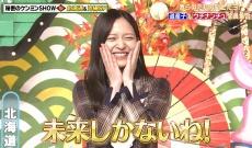 """【乃木坂46】""""未来しかないね!"""" 金川紗耶が全国に見つかってしまう!"""