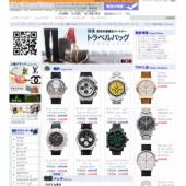 サイト名:よいコピー http://www.41copymono.com/index-2.html