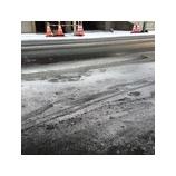 『【2/14】本日の積雪対応について-2』の画像