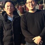 『有吉弘行の元彼女、織田久永(おりたひさえ)初恋相手と弟の隆浩さんの顔写真公開【ロンハー画像】』の画像