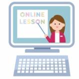 『50歳のオンライン講座初チャレンジ』の画像